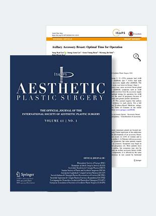 매직부유방수술 연구논문, SCI국제학술지 게재