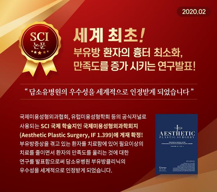 200220_담소유소식_부유방.jpg