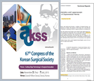 The 65th annual congress of the Korean surgical society
